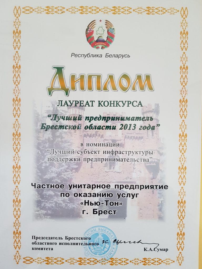 20190605_105911