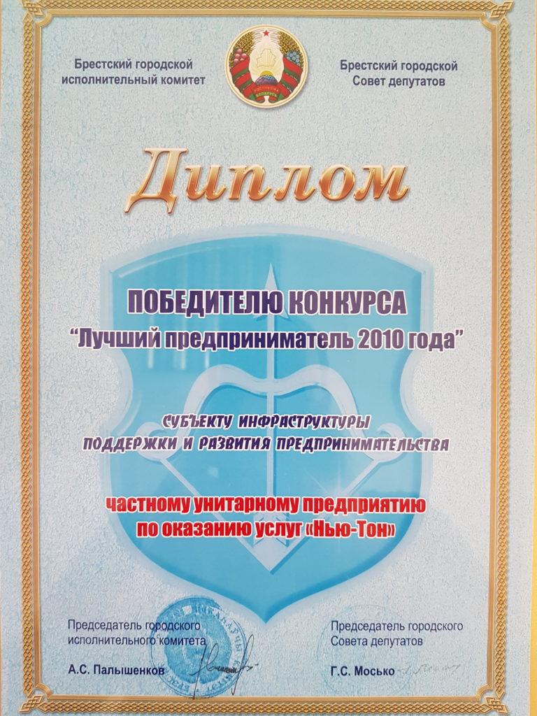 20190605_110716